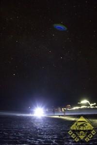Seht Ihr das UFO?!